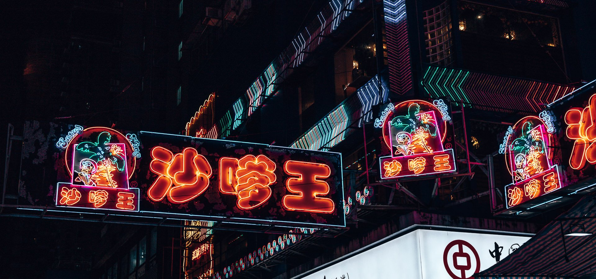 Under Neon Lights In Mong Kok, Hong Kong | neon lights mong kok 14
