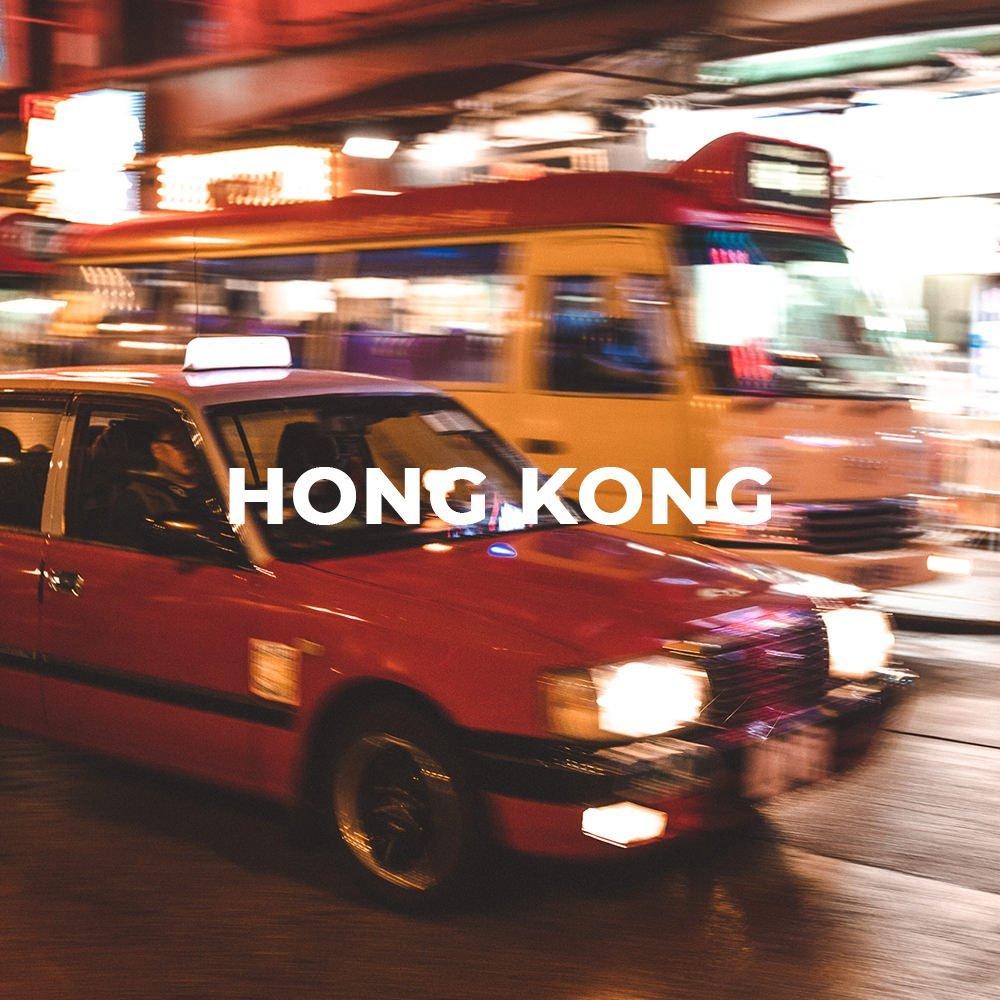 Hong KongTravel Guide