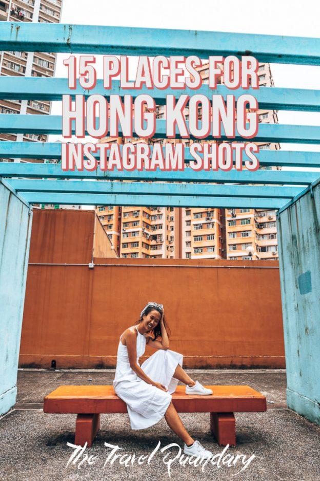 Pin to Pinterest - Lok Wah South Estate Car Park | Hong Kong Photography