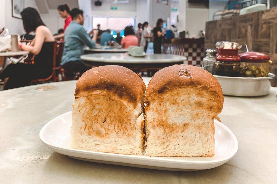 Kaya Toast |YY Kafei Dian