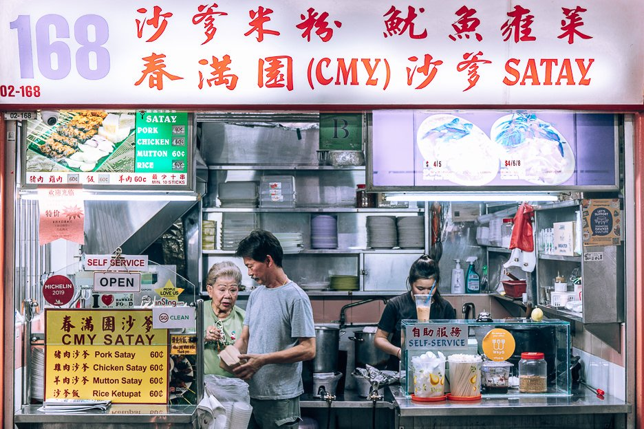168 CMY Satay Hawker Stall in Chinatown Complex