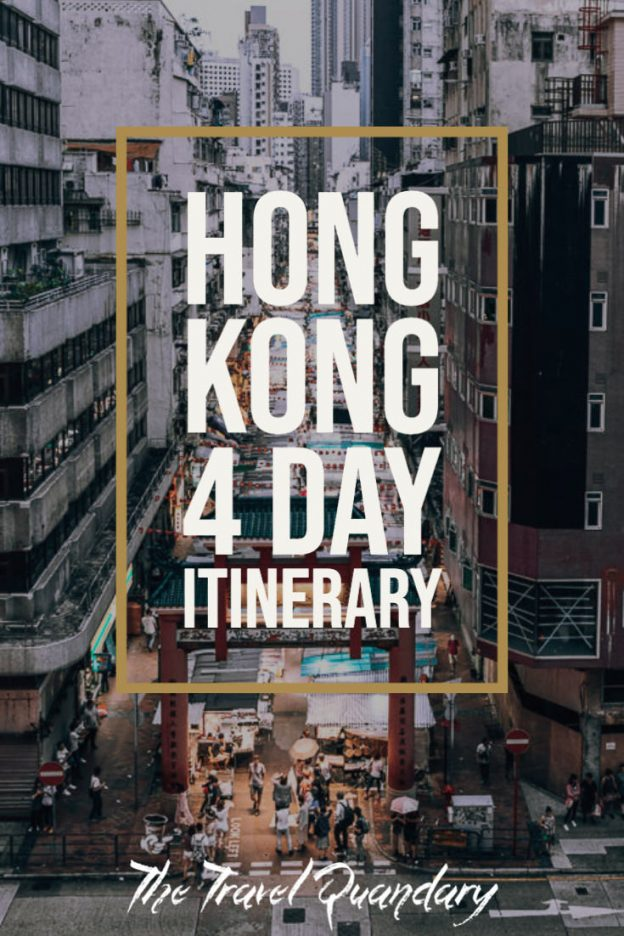 Pin Photo: 4 Day Hong Kong Itinerary
