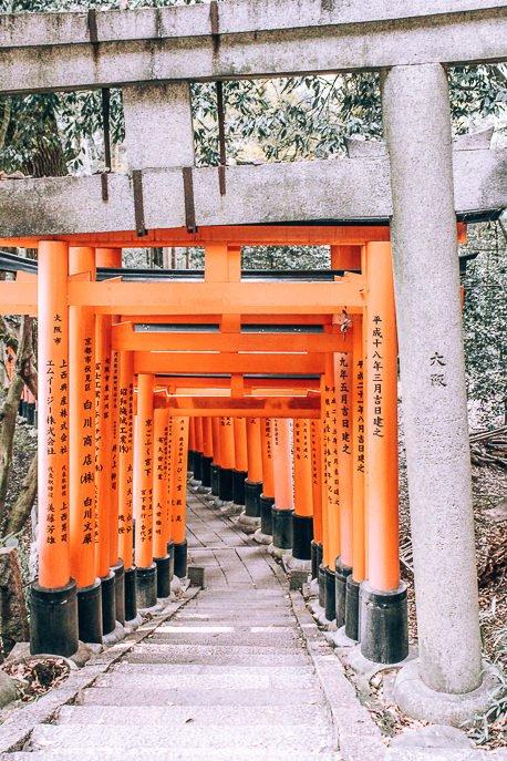 Japan | Japan 2