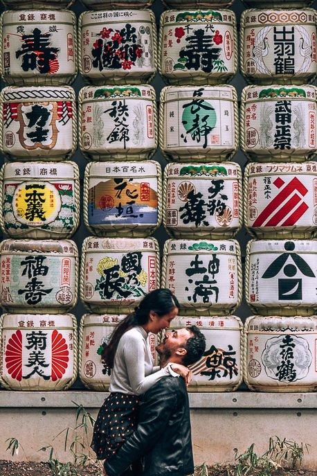 Japan | Japan 22