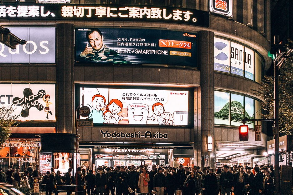 Crowds in Akihabara at night | Akihabara what to see